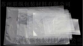 杭州尼龙真空袋加工定制