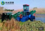 河道保潔船割草船水葫蘆打撈船