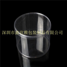 pvc 圆形透明 包装盒 礼品盒 毛巾盒 饰品盒