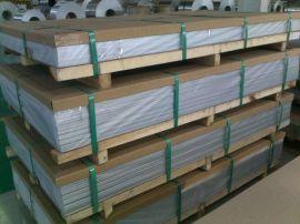 1060铝板与6061铝板的性能及使用--**铝业