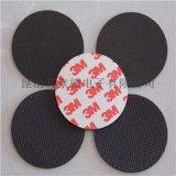 南京橡胶垫片-3M橡胶垫片加工定做