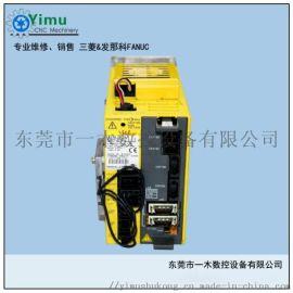 发那科伺服器A06B-6130-H002现货销售及专业维修