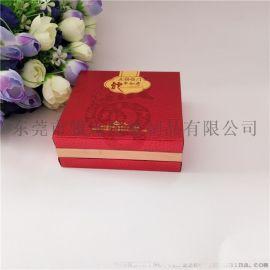 定制金币盒纪念币奖章收藏盒翻盖充皮纸塑胶礼品包装盒
