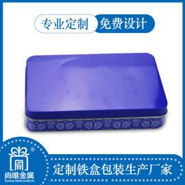 温州保健品铁盒-绍兴药品铁罐定制-安徽尚唯金属