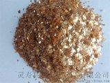 供應40目雲母粉 40目焊條專用雲母粉 優質雲母特約供應商