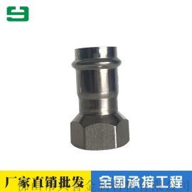 广州不锈钢双卡压式管件 内牙直通 卡压水管管件批发