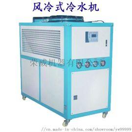 冷水机冰水机电镀降温工业冷冻机