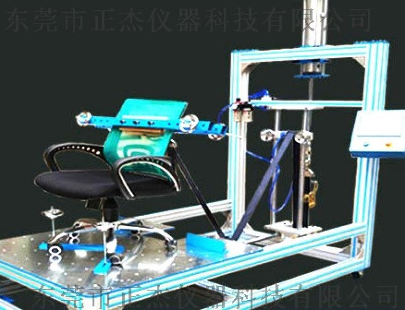 轮椅扶手强度测试机 办公椅扶手强度试验机