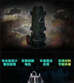 高效搅匀式WQ潜水污水泵推荐