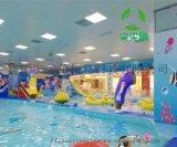 儿童室内水上乐园将成为 热门的  行业