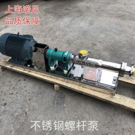 直销G20-2型不锈钢螺杆泵 304材质螺杆泵