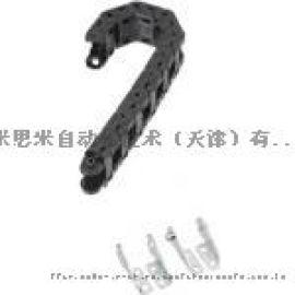 米思米MISUMI电缆保护链MPSPS1520\2035\2550\2585\3580