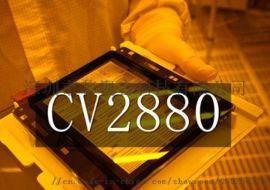 全数字转全模拟-CV2880