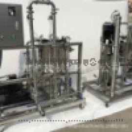 茶饮料过滤澄清浓缩膜分离设备 多肽陶瓷膜分离设备