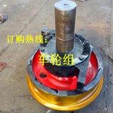 Ø700×150双边车轮组起重机配件车轮组坚固耐用