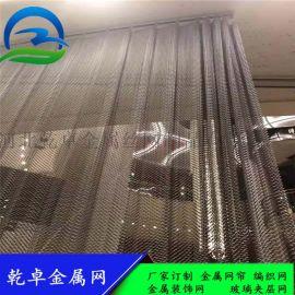 厂家供应吊帘金属窗帘金属装饰网