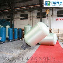 4872PE内胆过滤罐 玻璃钢石英砂过滤器