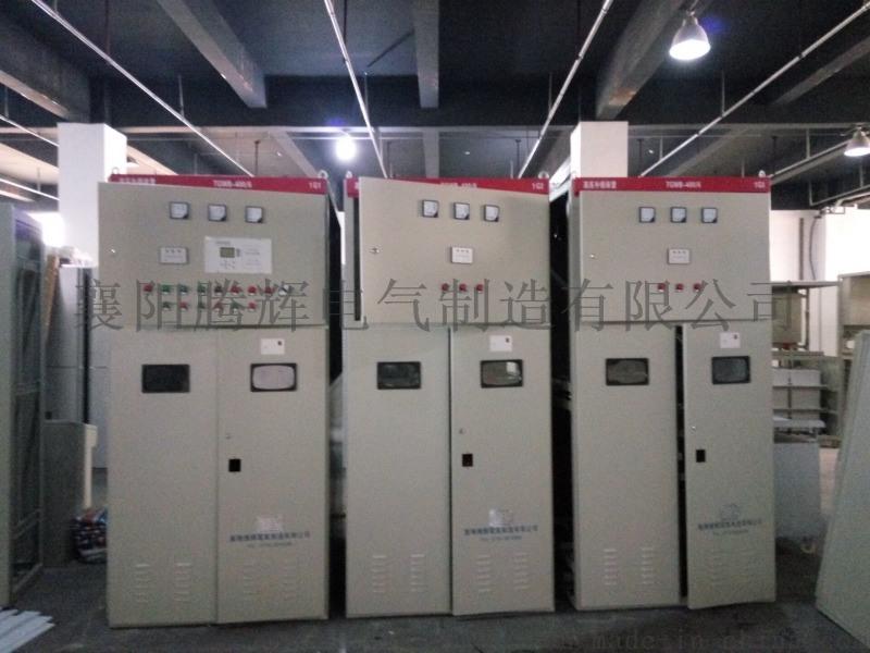 什么是电容补偿柜?电容补偿柜的使用操作流程