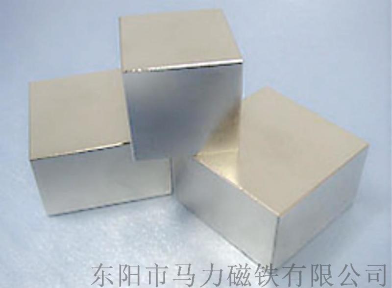 钕铁硼强力磁铁 正方形大方块磁铁 大型优质磁铁