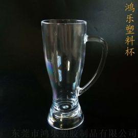 大容量塑料啤酒杯650ml马克塑料酒杯厂家定制