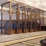 酒店高端屏風定製加工客廳臥室屏風玫瑰金玄關隔斷