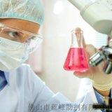 油漆防黴防藻劑DCOIT-99%原粉