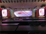 彩能光电P4室内  屏(广深珠高速公路生活区)