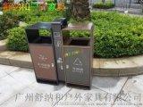 超大不锈刚垃圾桶 物业小区果皮箱