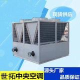 空气源热泵机组厂家、公司、企业