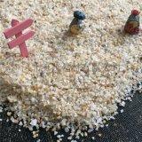 石茂直銷石英砂濾料 冶金化工用石英砂濾料