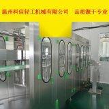 定:瓶裝乳酸菌飲料成套生產設備 乳飲料生產線調配罐