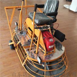地面座驾抹光机**收光机手提式水泥路面驾驶磨光机