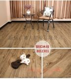 spc鎖釦地板