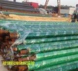架空玻璃鋼纏繞保溫管道,玻璃鋼保溫管道