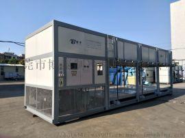 博泰ICEWAY大型日产25吨冰砖机