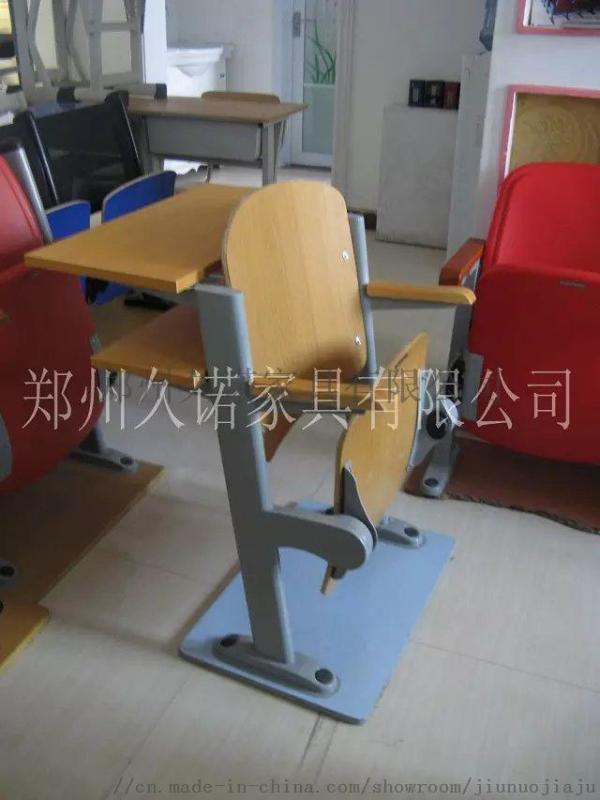 河南阶梯教室排椅  铝合金学生课桌连排椅