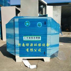 活性碳吸附箱 干式活性炭环保箱 活性碳箱