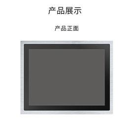 10.1寸10MM铝合金纯平电容触摸工业一体机9