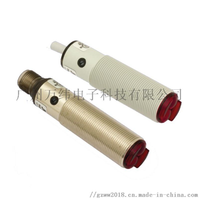 带灵敏度调节 光电传感器 ,FARS/BP-0A