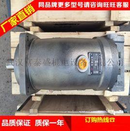 洛矿提升机防爆绞车变量马达L6V160HD2FZ20600液压泵