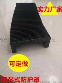 可高速运行的风琴式导轨防护罩 防尘罩 皮老虎厂家