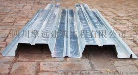 重庆綦江720型开口楼承板优质厂家