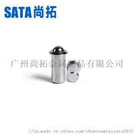不锈钢法兰光杆定位珠 弹簧柱塞 压入式球头柱塞
