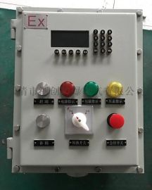 定做防爆动力照明控制箱、配电箱