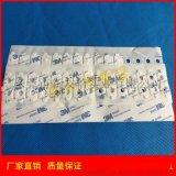 温州3M双面胶 强力3m胶 汽车泡棉胶 可定制
