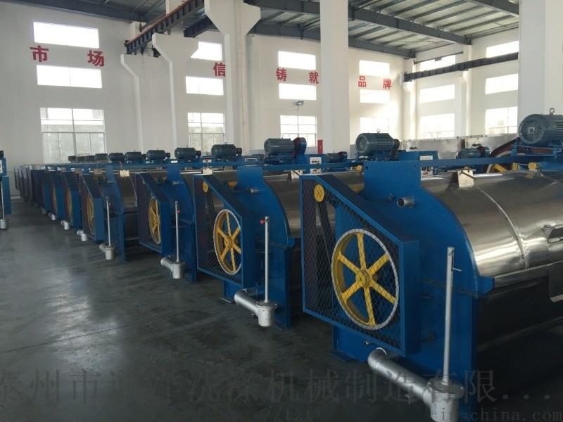 工业用洗衣机卧式滚筒水洗机厂家
