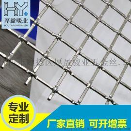 网金属装饰网玻璃夹层网屏风隔断金属网帘