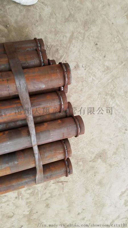 许昌钳压式声测管,螺旋式声测管厂家