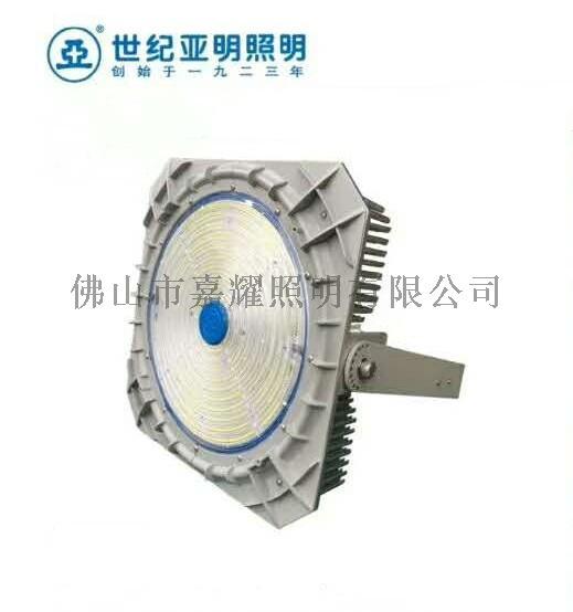 上海亚明ZY9LED 800WLED泛光灯新品上市