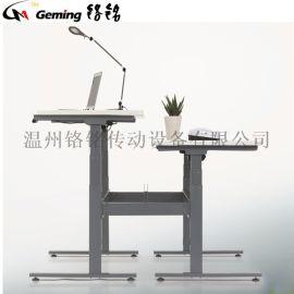 电动升降柱-HT801KD办公桌 电动升降桌 升降办公桌 电脑升降桌 升降电脑桌